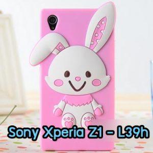 M463-04 เคสซิลิโคนกระต่าย Sony Xperia Z1 สีชมพู