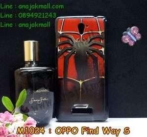 M1204-33 เคสยาง OPPO Find Way S ลาย Spider