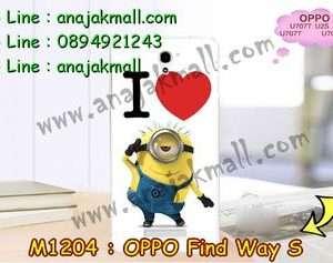 M1204-51 เคสยาง OPPO Find Way S ลาย Min Love