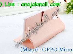 M1471-02 เคสฝาพับ OPPO Mirror 3 สีชมพู