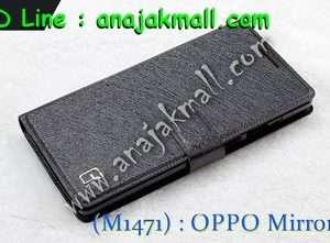 M1471-03 เคสฝาพับ OPPO Mirror 3 สีดำ