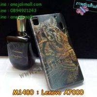 M1480-16 เคสยางซิลิโคน Lenovo A7000 ลาย Tiger A