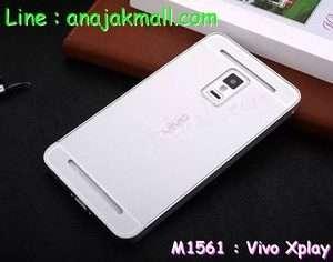 M1561-02 เคสอลูมิเนียม Vivo Xplay 3S สีเงิน B