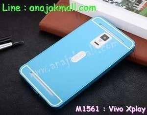 M1561-03 เคสอลูมิเนียม Vivo Xplay 3S สีฟ้า B