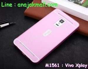 M1561-04 เคสอลูมิเนียม Vivo Xplay 3S สีชมพู B