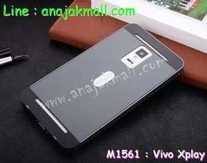 M1561-05 เคสอลูมิเนียม Vivo Xplay 3S สีดำ B