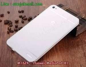 M1624-02 เคสอลูมิเนียม Huawei MediaPad X1 สีเงิน B