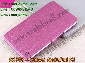 M1708-01 เคสฝาพับ Huawei MediaPad X1 สีกุหลาบ