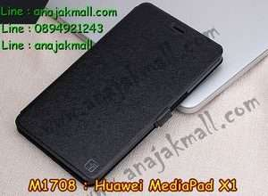 M1708-03 เคสฝาพับ Huawei MediaPad X1 สีดำ