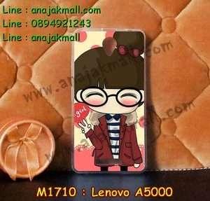 M1710-27 เคสยาง Lenovo A5000 ลาย Hi Girl