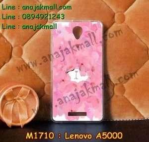 M1710-30 เคสยาง Lenovo A5000 ลาย Flower Cat