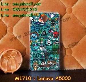 M1710-31 เคสยาง Lenovo A5000 ลาย JinUp