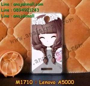 M1710-33 เคสยาง Lenovo A5000 ลาย Runoko