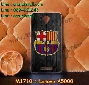 M1710-36 เคสยาง Lenovo A5000 ลาย Barcelona II