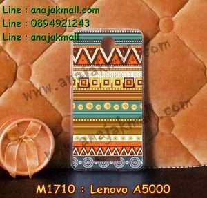 M1710-39 เคสยาง Lenovo A5000 ลาย Graphic II