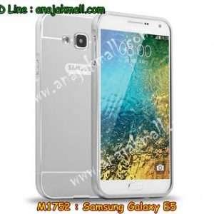 M1752-02 เคสอลูมิเนียม Samsung Galaxy E5 สีเงิน B