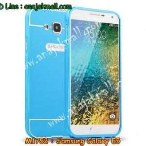 M1752-03 เคสอลูมิเนียม Samsung Galaxy E5 สีฟ้า B