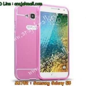 M1752-04 เคสอลูมิเนียม Samsung Galaxy E5 สีชมพู B