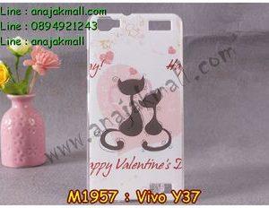 M1957-16 เคสยาง Vivo Y37 ลาย Happy Cat
