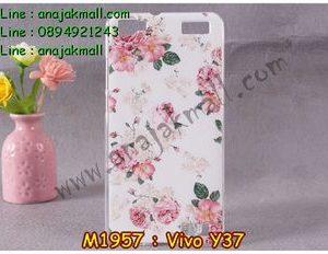M1957-21 เคสยาง Vivo Y37 ลาย Flower I