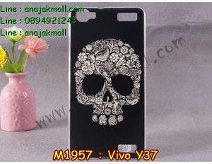 M1957-22 เคสยาง Vivo Y37 ลาย Black Skull