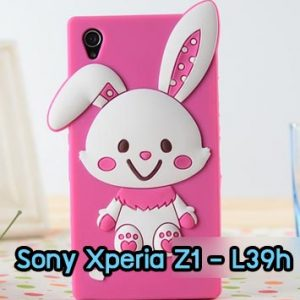 M463-01 เคสซิลิโคนกระต่าย Sony Xperia Z1 สีกุหลาบ