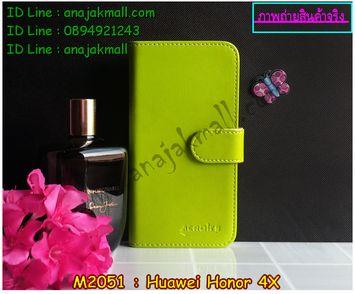 M2051-03 เคสไดอารี่ Huawei Honor 4X สีเขียว