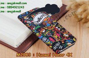 M2063-01 เคสฝาพับ Huawei Honor 4X ลาย Aliens