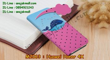 M2063-03 เคสฝาพับ Huawei Honor 4X ลาย Small Whale