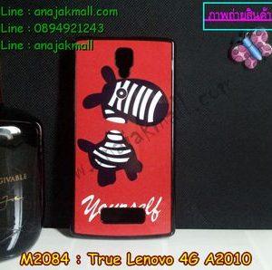 M2084-02-1 เคสแข็งดำ True Lenovo 4G A2010 ลาย Yourself