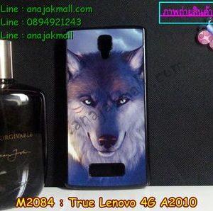M2084-04-1 เคสแข็งดำ True Lenovo 4G A2010 ลาย Wolf