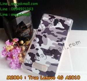 M2084-06-2 เคสแข็งใส True Lenovo 4G A2010 ลายพรางทหารเทา