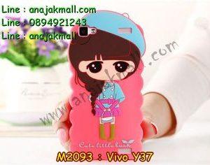 M2093-03 เคสตัวการ์ตูน Vivo Y37 ลาย F