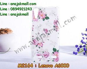 M2164-09 เคสยาง Lenovo A6000 ลาย Flower I