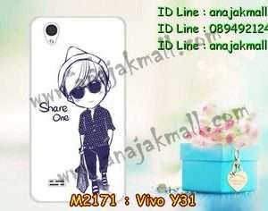 M2171-12 เคสแข็ง Vivo Y31 ลาย Share One