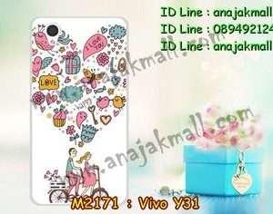 M2171-16 เคสแข็ง Vivo Y31 ลาย Pink Love