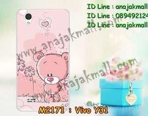 M2171-23 เคสแข็ง Vivo Y31 ลาย Bear II
