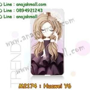 M2174-18 เคสแข็ง Huawei Y6 ลาย Primny