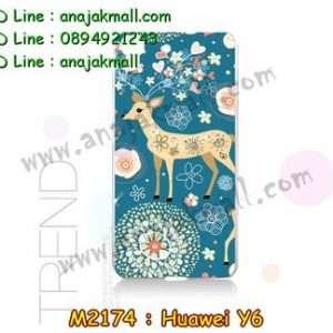 M2174-21 เคสแข็ง Huawei Y6 ลาย Blue Deer