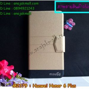 M2179-01 เคสฝาพับ Huawei Honor 6 Plus สีทอง