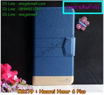 M2179-04 เคสฝาพับ Huawei Honor 6 Plus สีน้ำเงิน