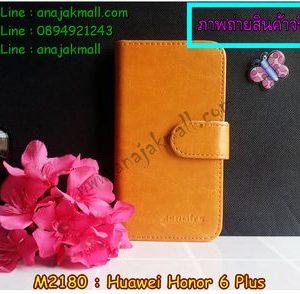 M2180-01 เคสไดอารี่ Huawei Honor 6 Plus สีน้ำตาล