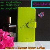 M2180-03 เคสไดอารี่ Huawei Honor 6 Plus สีเขียว