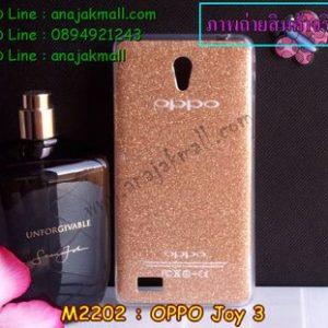 M2202-04 เคสยาง OPPO Joy 3 ลายกากเพชร สีทอง