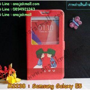 M2238-02 เคสโชว์เบอร์ Samsung Galaxy E5 ลาย Love U