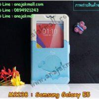 M2238-04 เคสโชว์เบอร์ Samsung Galaxy E5 ลายปลาวาฬ