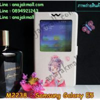 M2238-05 เคสโชว์เบอร์ Samsung Galaxy E5 ลาย Kimju