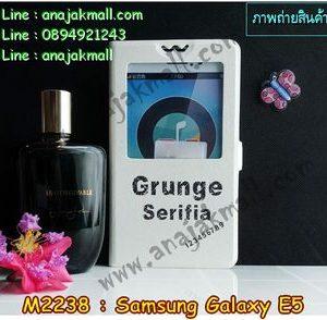 M2238-06 เคสโชว์เบอร์ Samsung Galaxy E5 ลาย Serifia