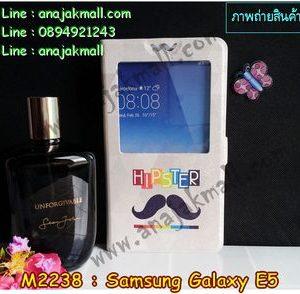 M2238-07 เคสโชว์เบอร์ Samsung Galaxy E5 ลาย Hipster