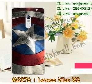 M2276-11 เคสแข็ง Lenovo Vibe X3 ลาย CapStar